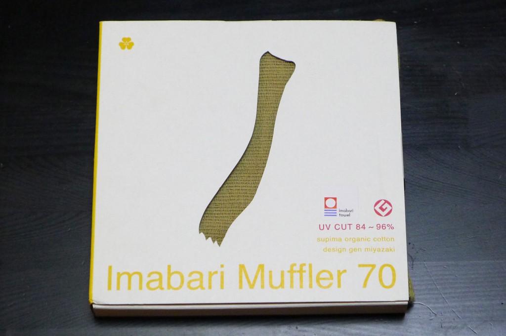 Imabari Muffler 70 pkg