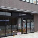 石神井公園駅再開発でオープンするショップが判明